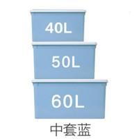 京东PLUS会员: IRIS 爱丽思 塑料收纳箱 40L+50L+60L 3个装