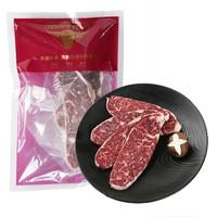限河南:天谱乐食 澳洲M3日式腹肉雪花原切牛排 200g/袋   *12件