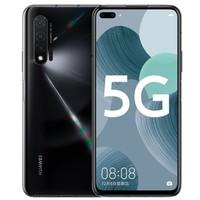 百亿补贴:HUAWEI 华为 nova 6 5G 智能手机 8GB+128GB