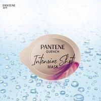 有券的上:PANTENE 潘婷 沁润高浓保湿子弹杯发膜 滋养型 12ml