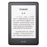Amazon 亚马逊 Kindle青春版 电子书阅读器 美版