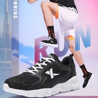 XTEP 特步 880119110106 男士跑步鞋