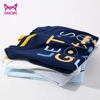 Miiow 猫人 男女儿童时尚印花短袖T恤 *2件