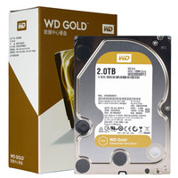 WD 西部数据 金盘 SATA6Gb/s 7200转128M 企业硬盘 2TB