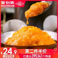 哇饭饭 流沙咸蛋黄酱 240g *2件