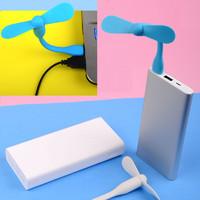 小米 USB随身风扇 蓝/白色可选