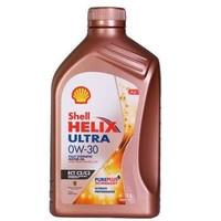 20点开始:Shell 壳牌 金装 超凡喜力 Helix Ultra 0W-30 全合成机油 SN级 1L 2019款 *7件