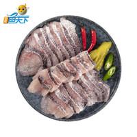 中洋鱼天下 免浆黑鱼片300g*3件+东海带鱼/白虾*3件