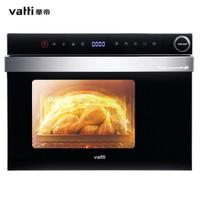 华帝(VATTI)蒸烤箱一体机家用多功能电蒸箱电烤箱台式智能蒸汽二合一  ZK-28i2