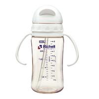 Richell 利其尔 82716 PPSU吸管型哺乳瓶 260ml *2件