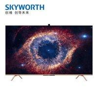 创维(SKYWORTH) 55A20 55英寸智慧屏4K  JBL全域音效