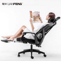 百亿补贴:LIANFENG 联丰 人体工学办公座椅