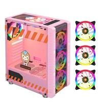 1日0点、61预告:DOUYU.COM 斗鱼 机甲机箱 粉色 游戏机箱(标配3把RGB风扇)