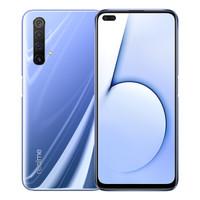realme真我X50 5G 手机 冰川蓝 12GB+256G