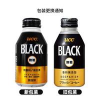 UCC 悠诗诗 即饮无糖黑咖啡 275g*8罐(10.3到期)