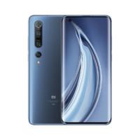 MI 小米 10 Pro 智能手机 12GB+256GB
