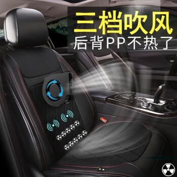 YooCar 优尔卡 夏季汽车座椅通风坐垫 12V