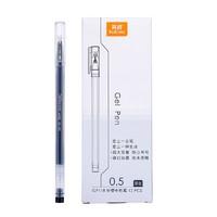TRUECOLOR 真彩 GP118 大容量中性笔 0.5mm 24支 多色可选