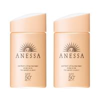 硬核补贴:ANESSA 安热沙 敏感肌系列 粉金瓶防晒霜 SPF50+/PA++++ 60g *2件装