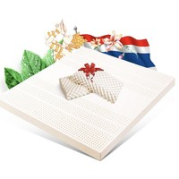 Tatex 泰国原装进口天然乳胶床垫 180*200*7.5cm