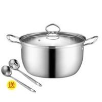苏兴 加厚不锈钢汤锅 16cm 送汤勺漏勺