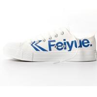 feiyue 飞跃   FXY-007G-LC 低帮帆布鞋