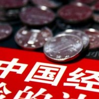 吴晓波财经私房课:10讲看懂中国经济