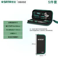 SATA 世达  06002 基本维修组套 5件套