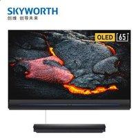 SKYWORTH 创维 65W81 65英寸 OLED自发光电壁纸电视