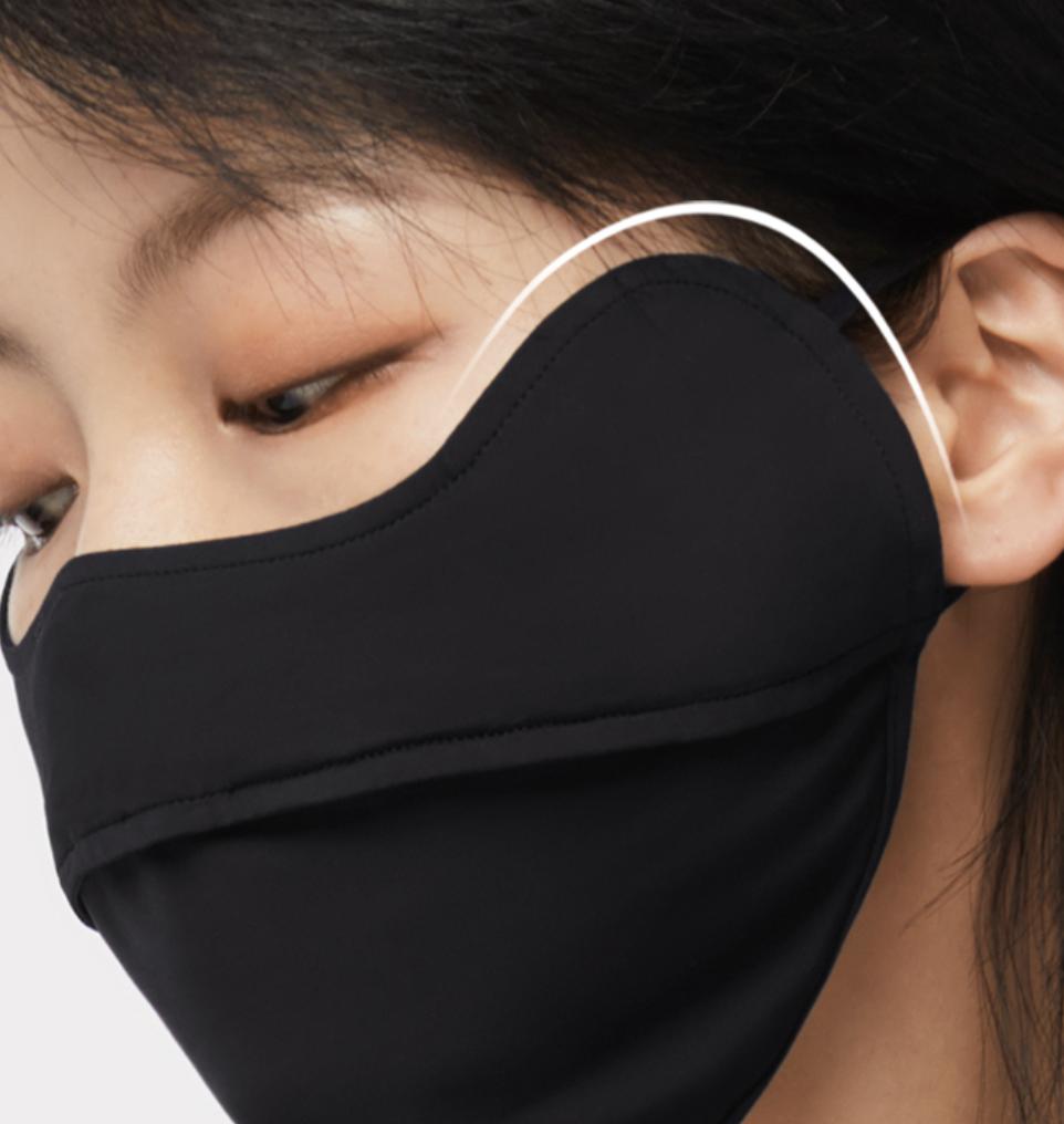蕉下 BENEUNDER 防晒 护眼角口罩 UPF50+