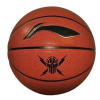 LI-NING 李宁 COLOR 443-1 标准七号篮球