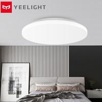 Yeelight 韶华 智能款LED 吸顶灯 24w(40cm)