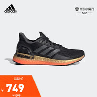 阿迪达斯官网 adidas ULTRABOOST PB W 女鞋跑步运动鞋EG0918 如图 37