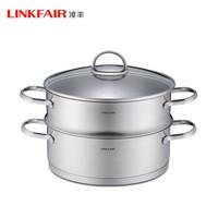 限地区:LINKFAIR 凌丰 蒸锅 304不锈钢汤锅双层蒸笼汤锅 26cm