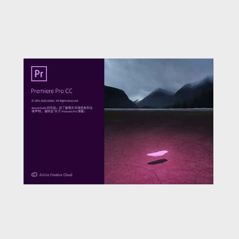 泽上白岩 Benoit Paillé 作品 White Rock, 2013