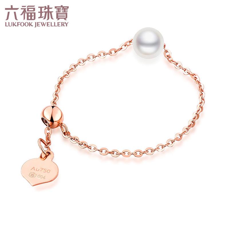 六福珠宝 G04TBPR02R 18K金淡水珍珠戒指