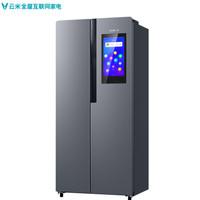 VIOMI 云米 BCD-380WMLD 云小鲜系列 380L 互动大屏对开门冰箱
