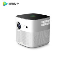 新品发售:Tencent 腾讯 极光T5 投影仪