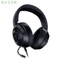百亿补贴:Razer  雷蛇 北海巨妖标准版X 头戴式游戏耳机