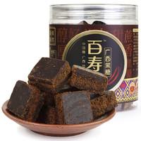 百寿元    甘蔗手工黑糖块    500g/罐