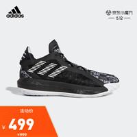 阿迪达斯官网 adidas Dame 6 GCA 男鞋利拉德6场上篮球运动鞋