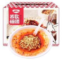 荞歌 山西特产小吃香辣荞面碗托 190g*10碗