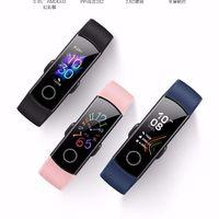 HONOR 荣耀 手环5 NFC版 智能手环