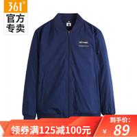 361度男裝 棉服男中長款棉外套時尚保暖運動外套N 云母藍 M+湊單品