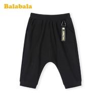 Balabala  巴拉巴拉 男童七分裤