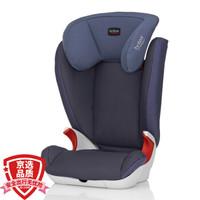 京东PLUS会员:Britax 宝得适 凯迪成长II 儿童安全座椅 4-12岁