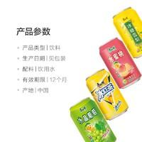 康师傅饮料310ml*8听 5种口味可选(冰红茶/水蜜桃/酸梅汤/冰糖雪梨/水晶葡萄)