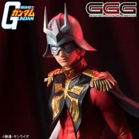 玩模总动员:MegaHouse GGG《机动战士高达》夏亚·阿兹纳布 红色彗星