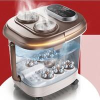 长虹 CH-968A 智能电动加热按摩足浴盆 基础款