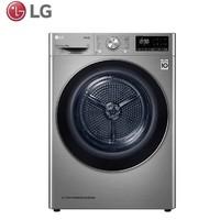 新品发售:LG  RC90V9EV2W    热泵式干衣机  9KG